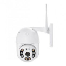 Уличная поворотная WIFI IP видеокамера 3МП под управлением Tuya Smart KDM-6940TSL