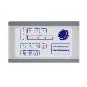 GSM сигнализация Эритея Микра 3R