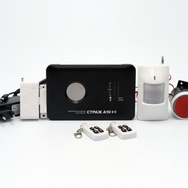 Комплект беспроводной GSM сигнализации Страж А10