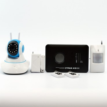 Комплект беспроводной GSM сигнализации Страж А10-видео