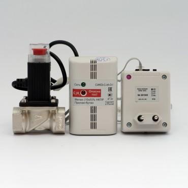 Комплект сигнализатора загазованности СИКЗ-20-С с клапаном КЭМГ-A-20, сжиженный газ СхНУ (клапан Ду 20)