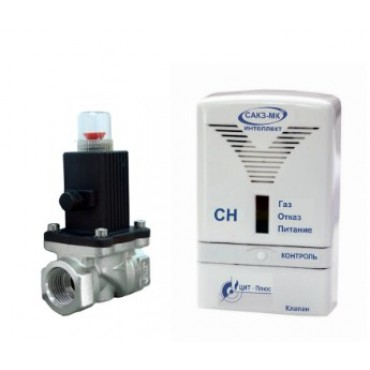 Система контроля загазованности САКЗ-МК-1-1Аi с клапаном DN 20 НД (сжиженный газ)