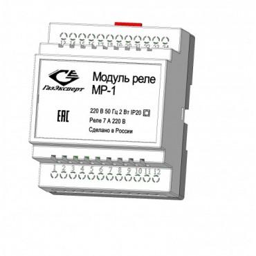 Реле МР-1 для сигнализаторов загазованности и охранных сигнализаций