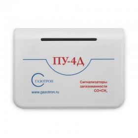 Переходное устройство ПУ-4Д для СИКЗ/БУГ
