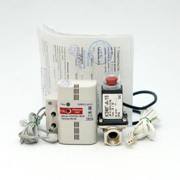 Сигнализатор загазованности СИКЗ-15-С (опционально СИКЗ-20-С, СИКЗ-25-С, СИКЗ-32-С)