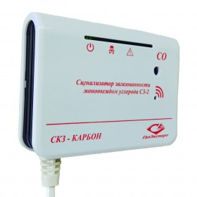 Сигнализатор загазованности СЗ-2.2 (угарный газ СО)