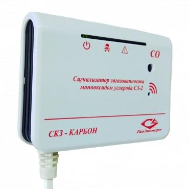 Сигнализатор загазованности монооксидом углерода СЗ-2.2