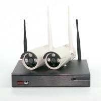 Комплект IP видеонаблюдения ALIP0202 c беспроводным WIFI подключением видеокамер