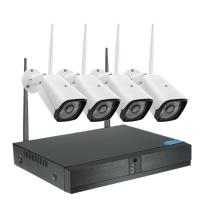 Wi-Fi комплект IP видеонаблюдения ALIP042MP