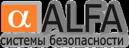 ALFA системы безопасности