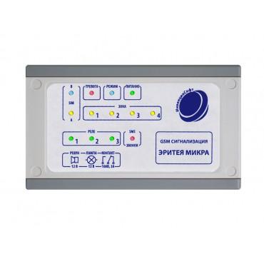 Домашняя GSM сигнализация Эритея Микра 3R с поддержкой температурных датчиков