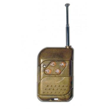 Беспроводной брелок управления сигнализации